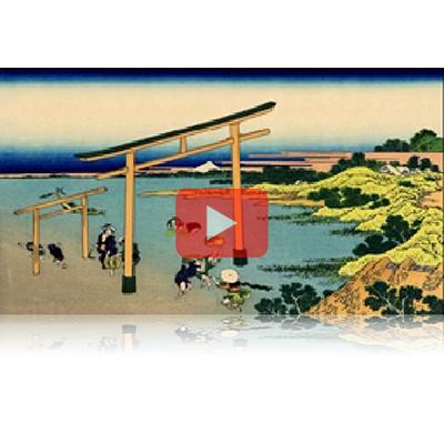 遠近風景画 富嶽三十六景 其の十八 登戸浦 Nobotonoura Thirty-six Views of Mount Fuji 3D