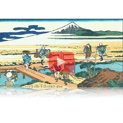 遠近風景画 富嶽三十六景 其の二十六 相州仲原 Soushu Nakahara Thirty-six Views of Mount Fuji 3D