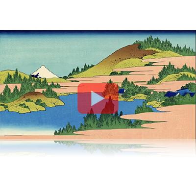 遠近風景画 富嶽三十六景 其の二十八 相州箱根湖水図 Soushu Hakonekosuizu Thirty-six Views of Mount Fuji 3D
