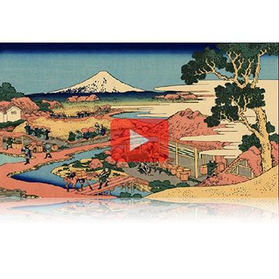 遠近風景画 富嶽三十六景 其の三十 駿州片倉茶園ノ不二 Sunshu Katakurachaen Fuji Thirty-six Views of Mount Fuji 3D