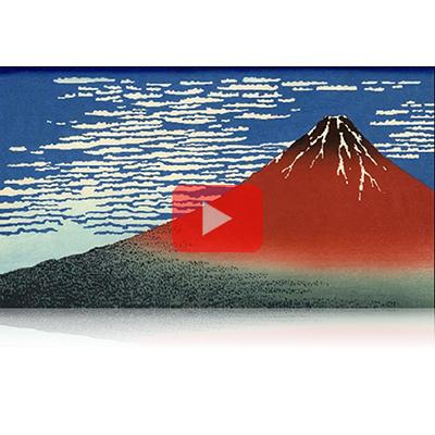 遠近風景画 富嶽三十六景 其の三十三 凱風快晴 Gaifuukaisei Thirty-six Views of Mount Fuji 3D