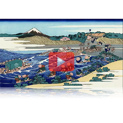 遠近風景画 富嶽三十六景 其の三十七 東海道金谷ノ不二 Toukaidou Kanaya no Fuji Thirty-six Views of Mount Fuji 3D