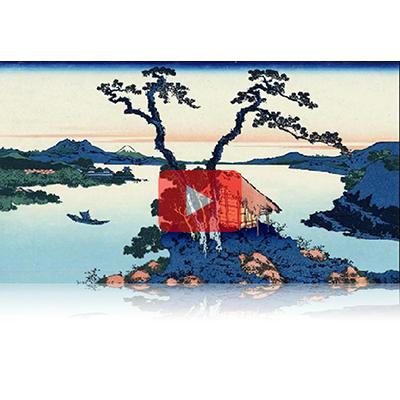 遠近風景画 富嶽三十六景 其の四十四 信州諏訪湖 Shinshu Suwako Thirty-six Views of Mount Fuji 3D