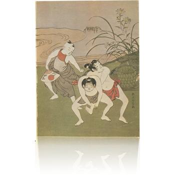 子供の相撲 春信