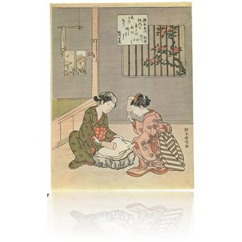 六玉川・攘衣の玉川 春信