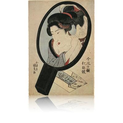 国貞 今風化粧鏡・合わせ鏡