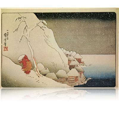 国芳 高祖御一代略図一佐州塚原雪中