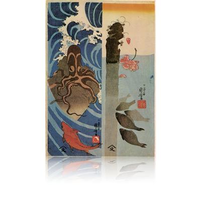国芳 鮒と蛸