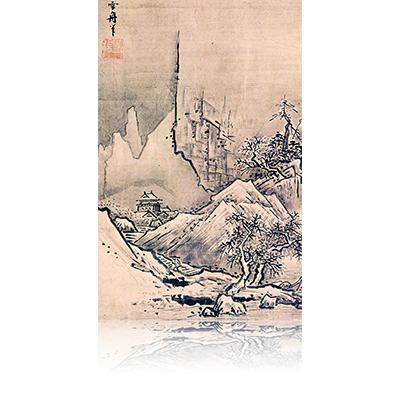 秋冬山水図(冬) Fall and winter landscape view 雪舟 Sesshu