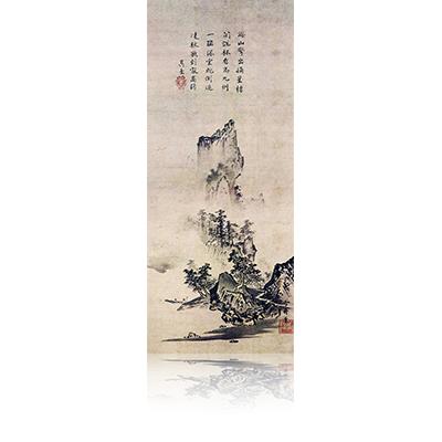 山水図 龍崗真圭賛 さんすいず りゅうこうまさけいさん Landscape view of the Word of Ryukou Masakei has entered. 雪舟 Sesshu