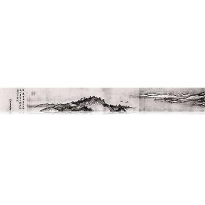 四季山水図巻 しきさんすいず Four Seasons landscape view. 雪舟 Sesshu