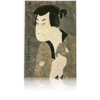 三代坂田半五郎の藤川水右衛門 写楽