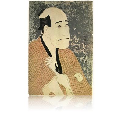 嵐竜蔵の金貸石部金吉 写楽