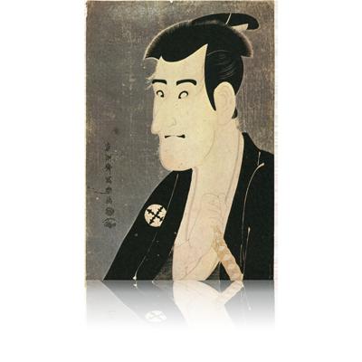 ニ代市川高麗蔵の志賀大七 写楽