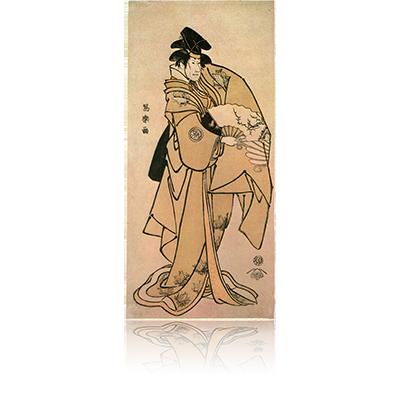 三代瀬川菊之丞の大和万歳実は久かた 写楽