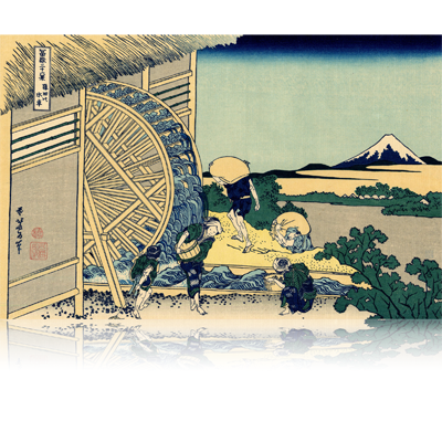 隠田の水車 おんでんのすいしゃ Watermill at Onden. wpfmf3609