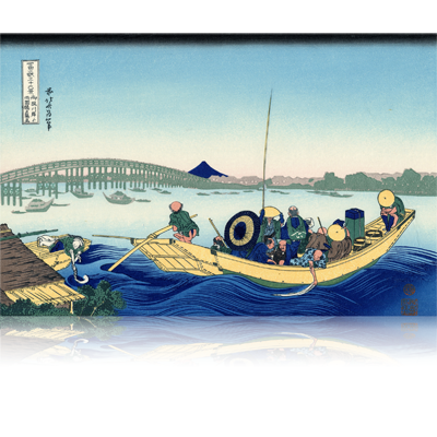 御厩川岸より両國橋夕陽見 おんまやがしよりりょうごくばしゆうひみ Sunset across the Ryogoku bridge from the bank of the Sumida River at Onmayagashi. wpfmf3612