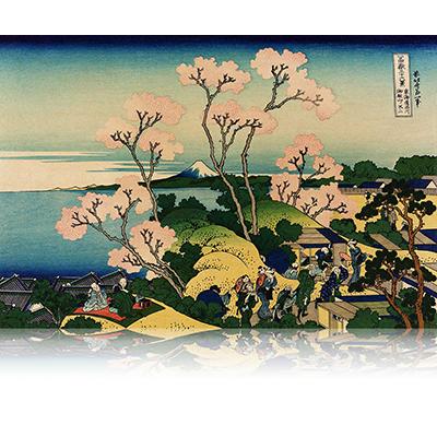 東海道品川御殿山ノ不二 とうかいどうしながわごてんやまのふじ Goten-yama-hill. Shinagawa on the Tokaido. wpfmf3620