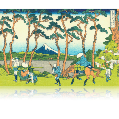 東海道程ケ谷 とうかいどうほどがや Hodogaya on the Tokaido. wpfmf3623
