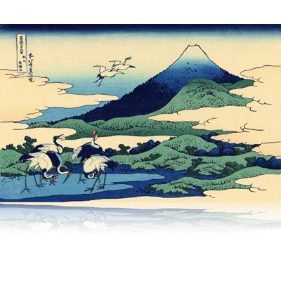相州梅澤庄 そうしゅううめざわのしょう Umegawa in Sagami Province. wpfmf3627