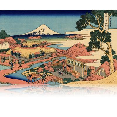 駿州片倉茶園ノ不二 すんしゅうかたくらちゃえんのふじ The Tea plantation of Katakura in Suruga Province. wpfmf3630