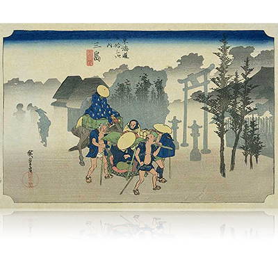 東海道五拾三次之内11番目 三島宿 みしま Tokaido53_11_Mishima 画題:「朝霧」 wpfto5311