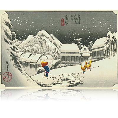 東海道五拾三次之内15番目 蒲原宿 かんばら Tokaido53_15_kanbara 画題:「夜の雪」 wpfto5315