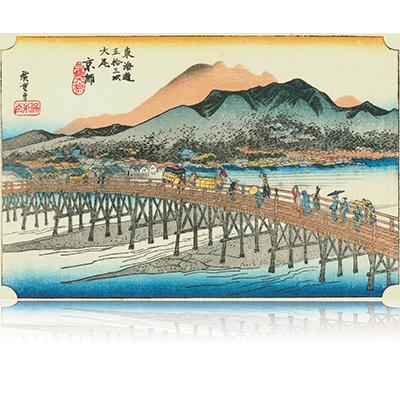東海道五拾三次之内着 京都三条大橋 きょうと Tokaido53_54_kyoto 画題:「三条大橋」 wpfto5354
