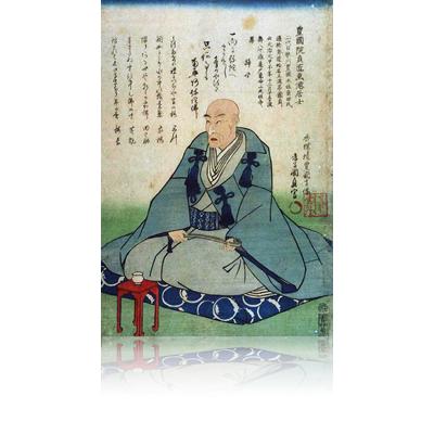 国貞 Kunisada