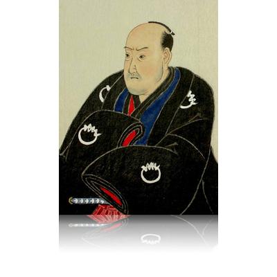 豊国 Toyokuni