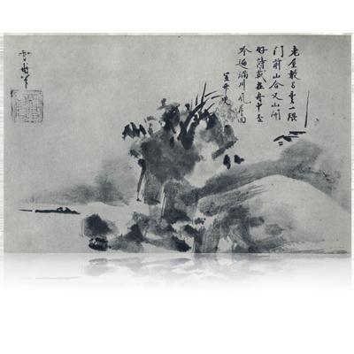 雪舟 Sesyu